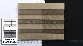 Жалюзи плиссе с тканью Скрин Ажур, цвет Бежевый для вертикальных и откидных окон, каталог Амиго