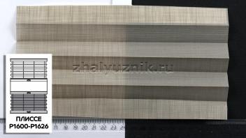 Жалюзи плиссе с тканью Тенденс, цвет Бежевый для вертикальных и откидных окон, каталог Амиго
