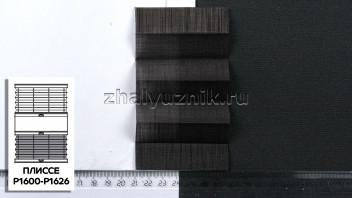Жалюзи плиссе с тканью Тенденс, цвет Тёмно-коричневый для вертикальных и откидных окон, каталог Амиго