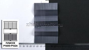 Жалюзи плиссе с тканью Тенденс, цвет Тёмно-серый для вертикальных и откидных окон, каталог Амиго