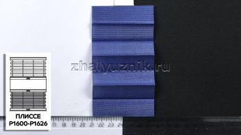 Жалюзи плиссе с тканью Тревира Силк, цвет Синий для вертикальных и откидных окон, каталог Амиго