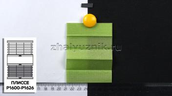 Жалюзи плиссе с тканью Тревира Силк, цвет Зелёный для вертикальных и откидных окон, каталог Амиго