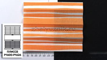 Жалюзи плиссе с тканью Веранда, цвет Оранжевый для вертикальных и откидных окон, каталог Амиго