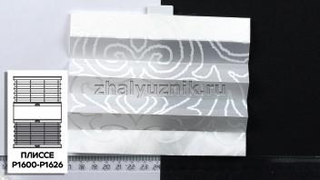 Жалюзи плиссе с тканью Виндзор, цвет Белый для вертикальных и откидных окон, каталог Амиго