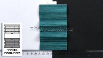 Жалюзи плиссе с тканью Ямайка, цвет Бирюзовый для вертикальных и откидных окон, каталог Амиго