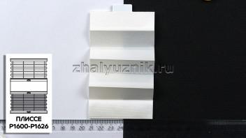 Жалюзи плиссе с тканью Жемчуг, цвет Белый для вертикальных и откидных окон, каталог Амиго