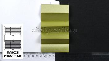 Жалюзи плиссе с тканью Жемчуг, цвет Оливковый для вертикальных и откидных окон, каталог Амиго
