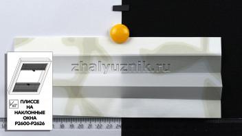 Жалюзи плиссе с тканью Акварель, цвет Светло-бежевый для мансардных и наклонных окон, каталог Амиго