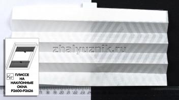 Жалюзи плиссе с тканью Аллегро, цвет Белый для мансардных и наклонных окон, каталог Амиго