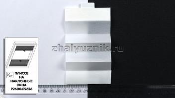 Жалюзи плиссе с тканью Креп, цвет Белый для мансардных и наклонных окон, каталог Амиго