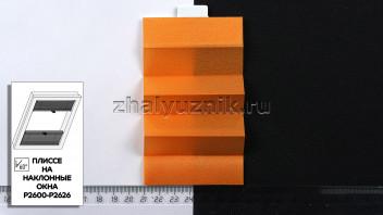 Жалюзи плиссе с тканью Креп, цвет Оранжевый для мансардных и наклонных окон, каталог Амиго