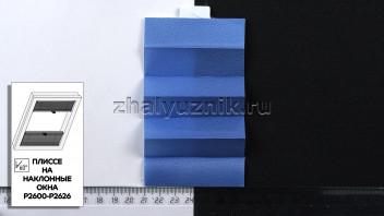 Жалюзи плиссе с тканью Креп, цвет Синий для мансардных и наклонных окон, каталог Амиго