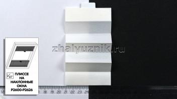 Жалюзи плиссе с тканью Креп Перла, цвет Белый для мансардных и наклонных окон, каталог Амиго