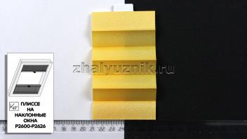 Жалюзи плиссе с тканью Опал, цвет Жёлтый для мансардных и наклонных окон, каталог Амиго