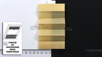 Жалюзи плиссе с тканью Шарм, цвет Бежевый для мансардных и наклонных окон, каталог Амиго