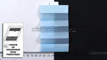 Жалюзи плиссе с тканью Шарм, цвет Голубой для мансардных и наклонных окон, каталог Амиго