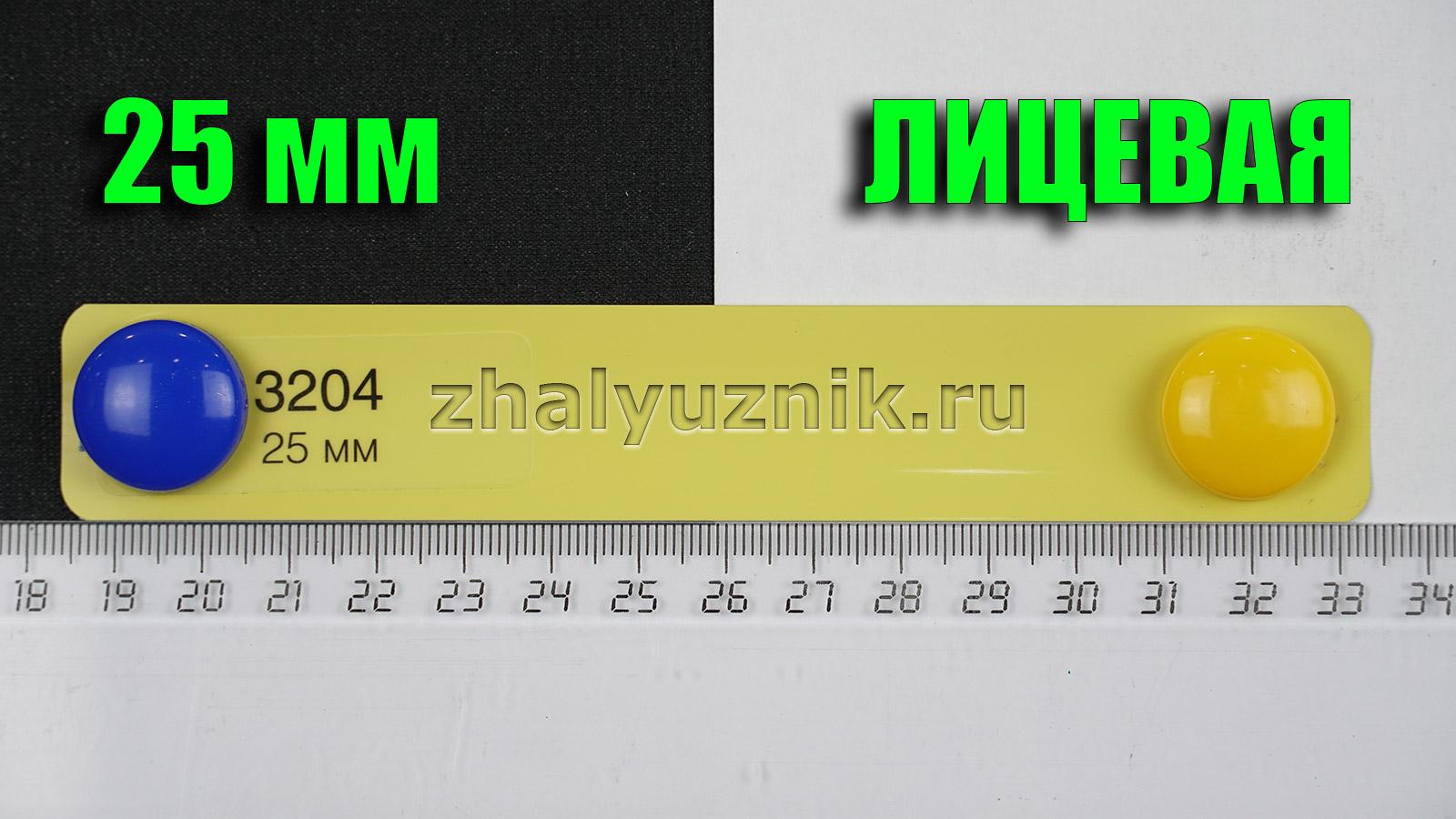 Горизонтальные жалюзи ИЗОТРА ХИТ-1 с ламелями-25 мм, цвет жёлтый, глянец, артикул-3204 (Амиго)