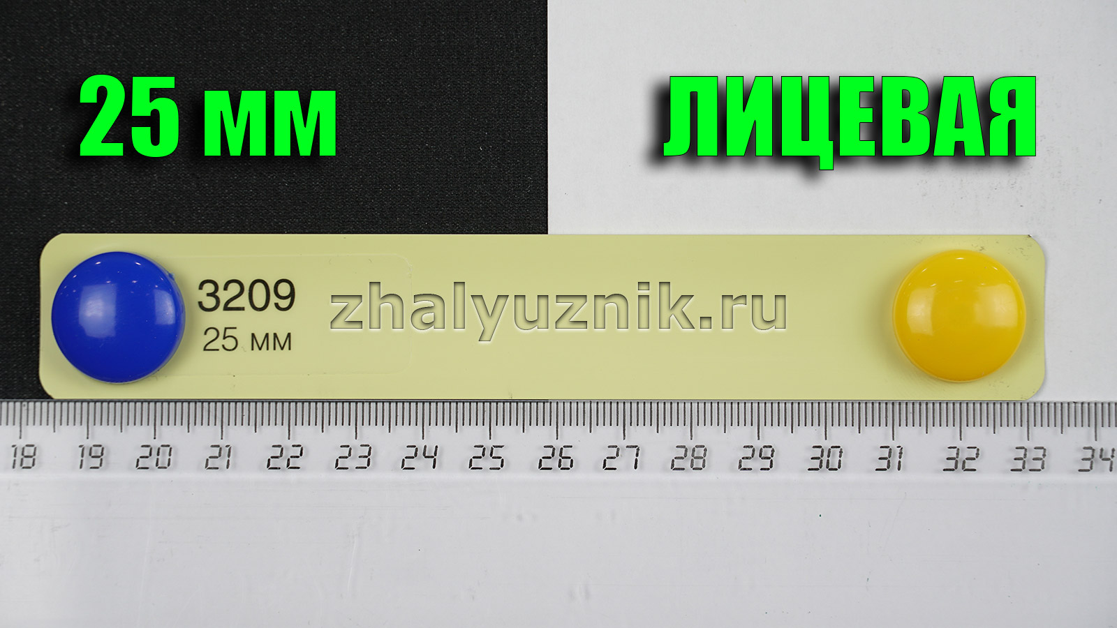 Горизонтальные жалюзи ИЗОТРА ХИТ-1 с ламелями-25 мм, цвет светло-лимонный, матовый, артикул-3209 (Амиго)
