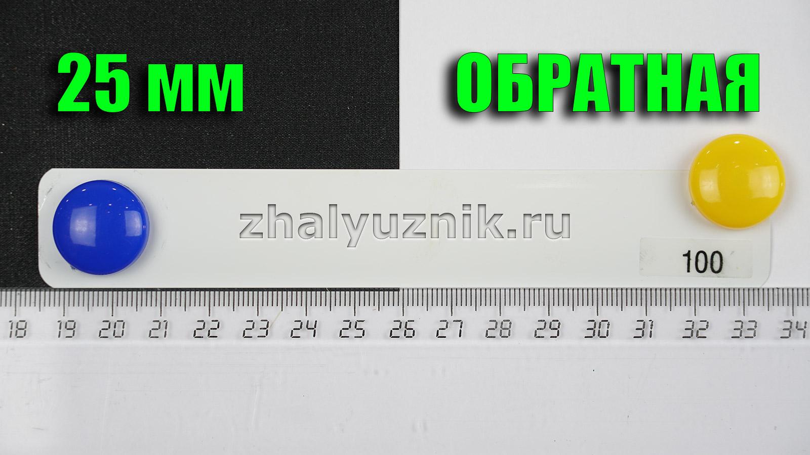Горизонтальные жалюзи ИЗОТРА ХИТ-2 с ламелями-25 мм, цвет белый, глянец, артикул-100 (Интерсклад)