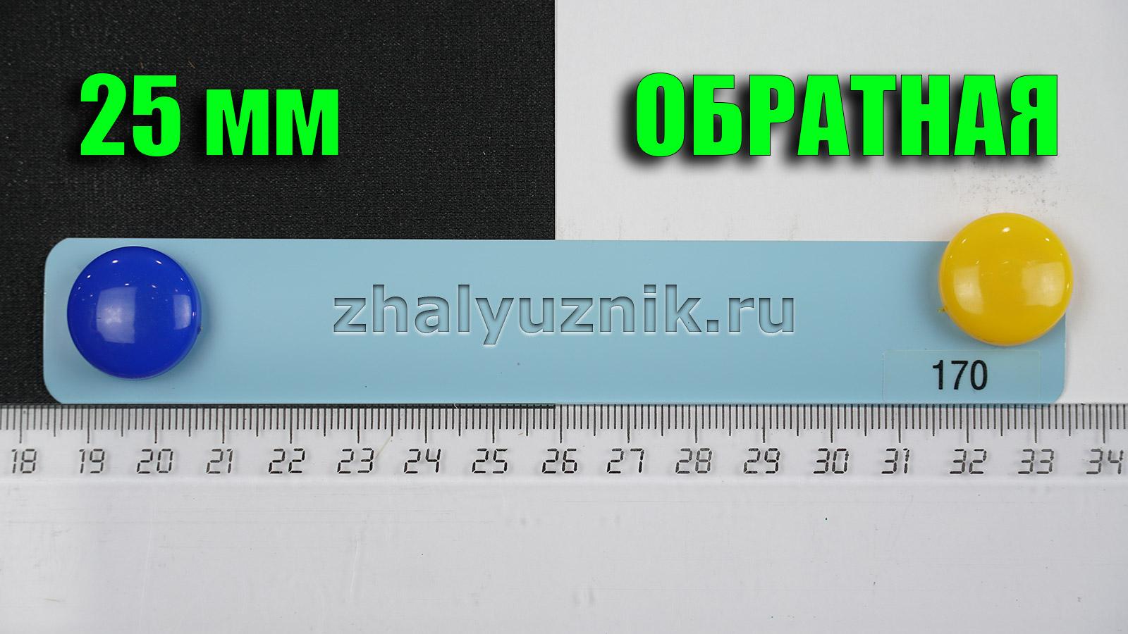 Горизонтальные жалюзи ИЗОТРА ХИТ-2 с ламелями-25 мм, цвет небесный, матовый, артикул-170 (Интерсклад)