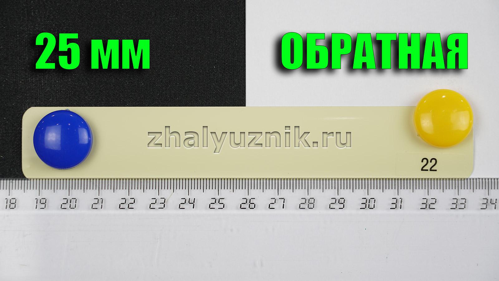 Горизонтальные жалюзи ИЗОТРА ХИТ-2 с ламелями-25 мм, цвет бежевый, глянец, артикул-22 (Интерсклад)