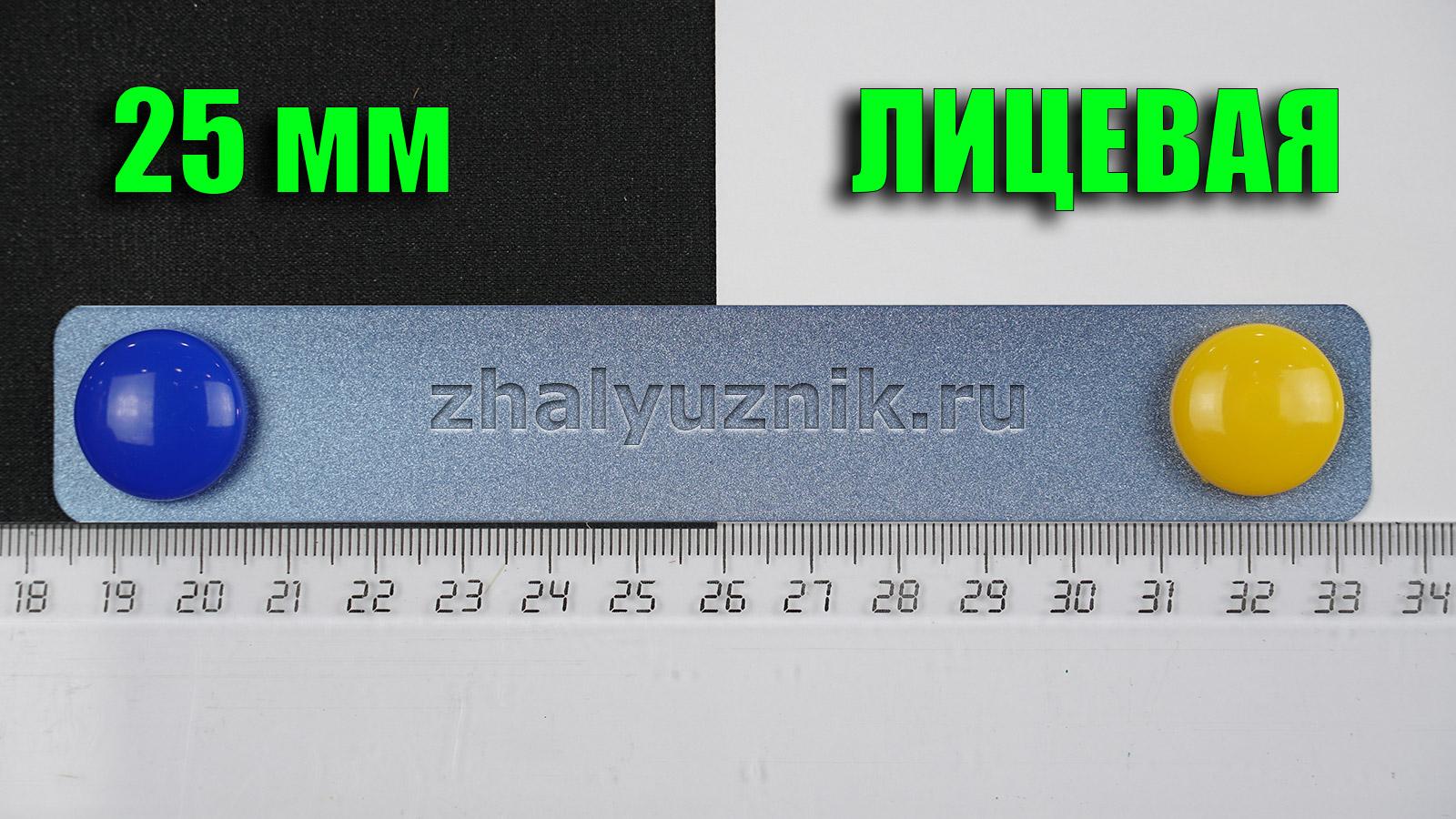 Горизонтальные жалюзи ИЗОТРА ХИТ-2 с ламелями-25 мм, цвет голубой, матовый металлик, артикул-491 (Интерсклад)