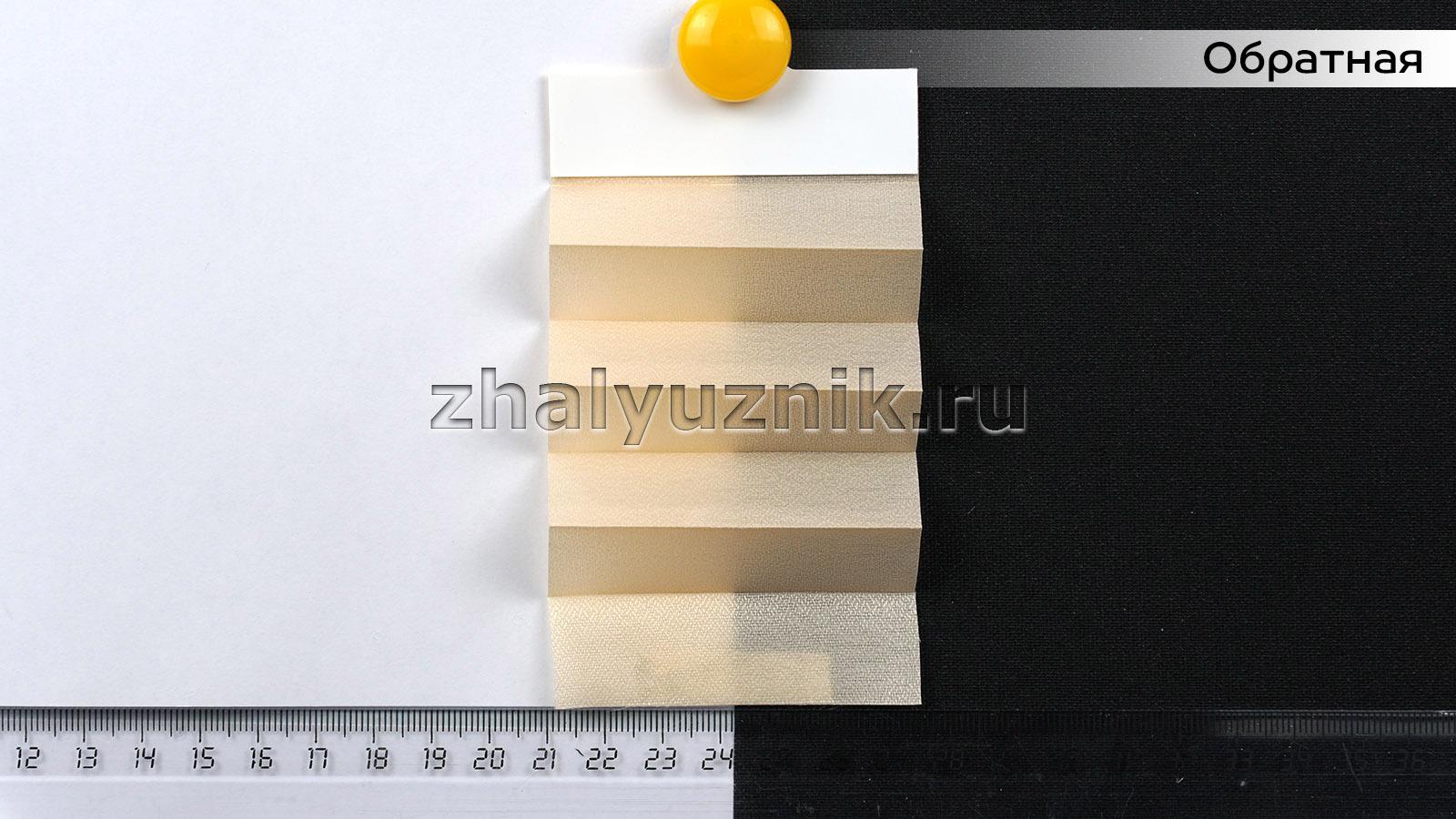 Жалюзи плиссе с тканью Креп, цвет Персиковый для вертикальных и откидных окон, каталог Амиго