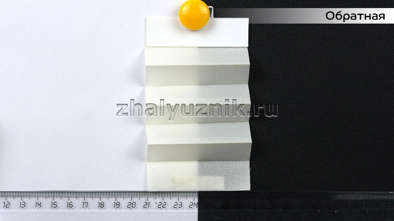 Жалюзи плиссе с тканью Шарм, цвет Магнолия для вертикальных и откидных окон, каталог Амиго