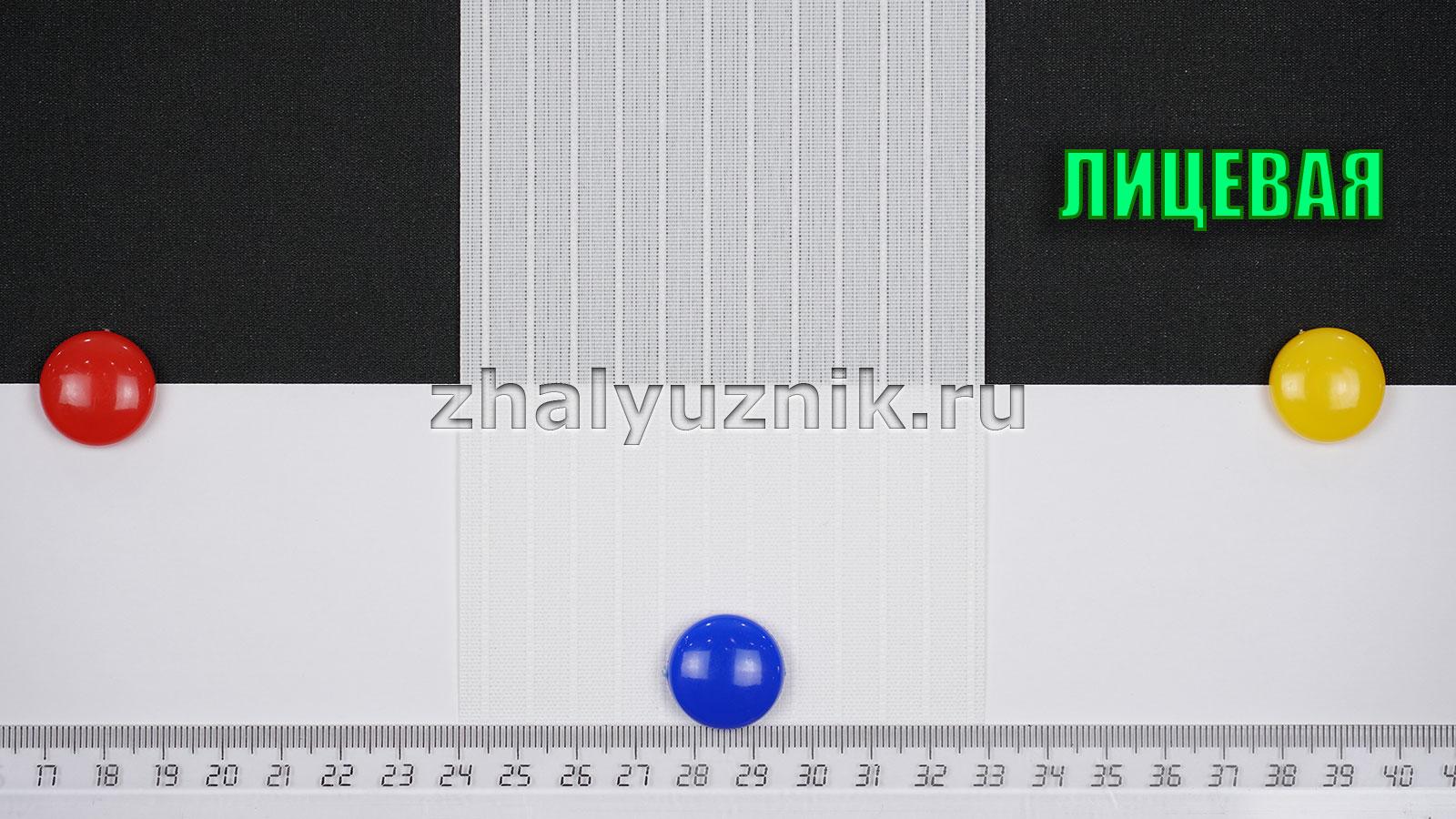 Вертикальные жалюзи тканевые, материал Лайн-2 белый (Амиго)