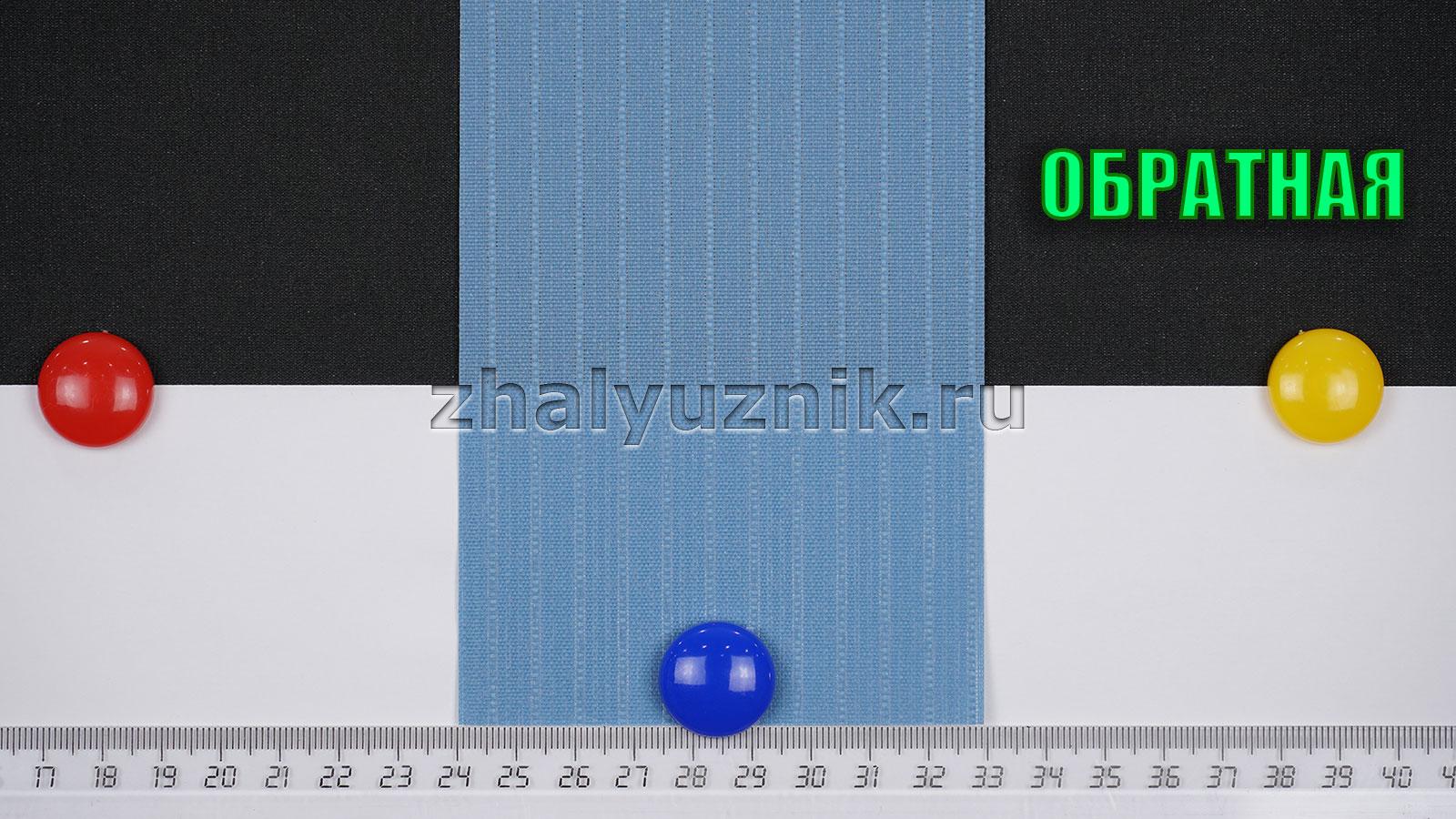 Вертикальные жалюзи тканевые, материал Лайн-2 синий (Амиго)