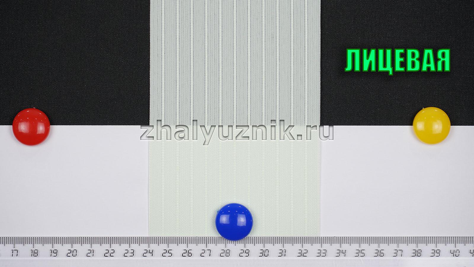 Вертикальные жалюзи тканевые, материал Лайн-2 светло-зеленый (Амиго)